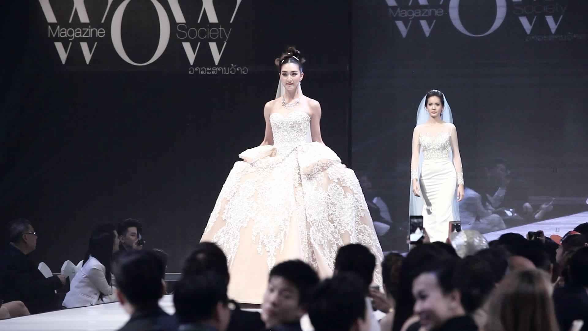 ຮວມຮູບພາບບັນຍາກາດງານ Vientiane WOW Fashion Week 2017 ທີ່ໂຮງແຮມແລນມາກ